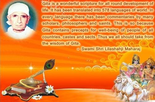 Shrimad Bhagawad Gita Jayanti