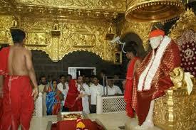 shirdi sai baba sanstha