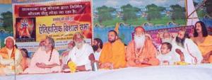 swami pragnanand