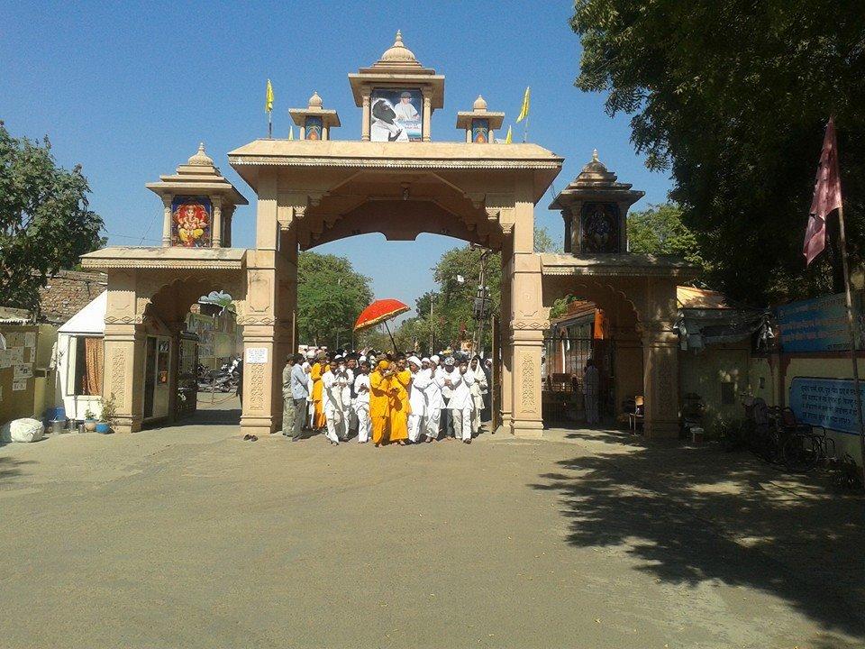 Shri Asaramayan Mp3 Free Download