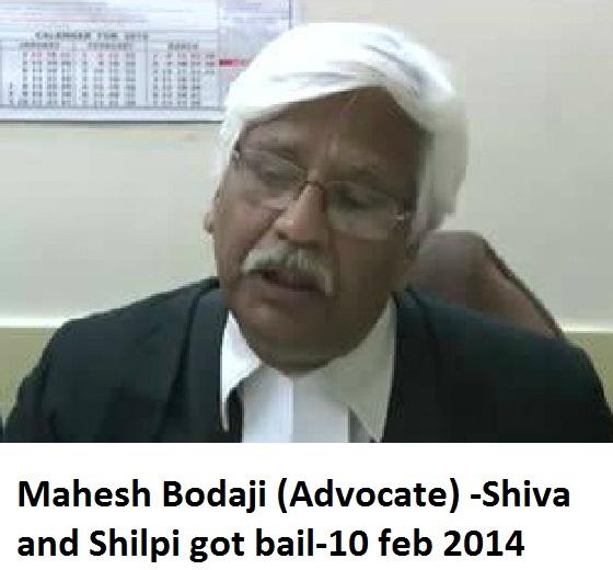 Mahesh Boda