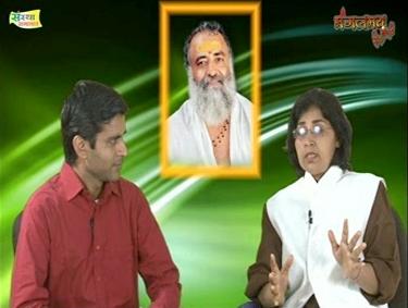 29-3-14 Ashram News Bulletin-3