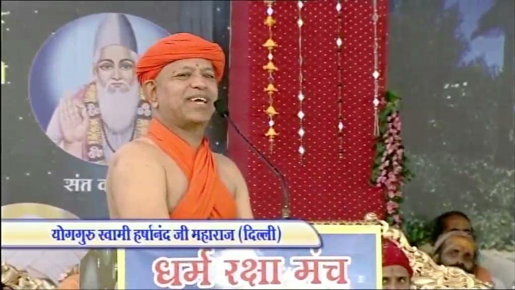 Yogguru Swami Harshanandji Maharaj, Delhi-1