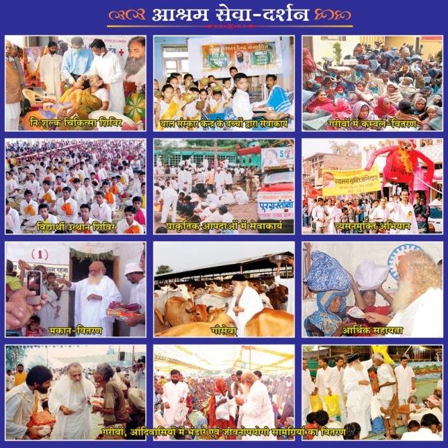 https://santbharatram.files.wordpress.com/2014/04/88886-1397400674425.jpg