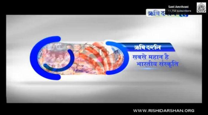 Sabse Mahan Hai Bharatiya Sanskriti-Rishi Darshan