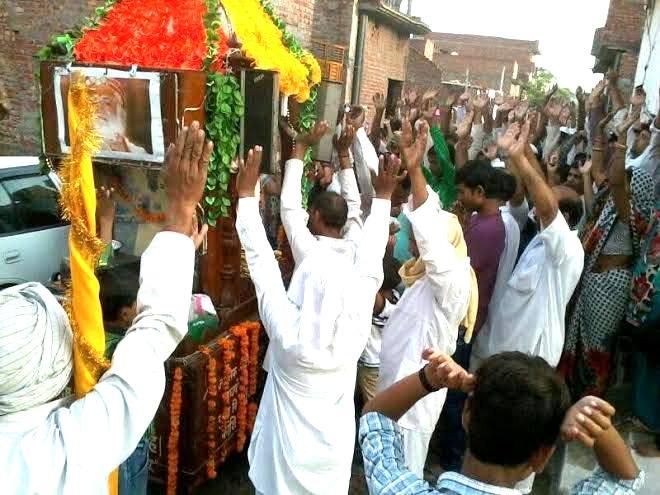ludhiana ,punjab ,sankirtan yatra,suprachar sewa,ashram,asharam,
