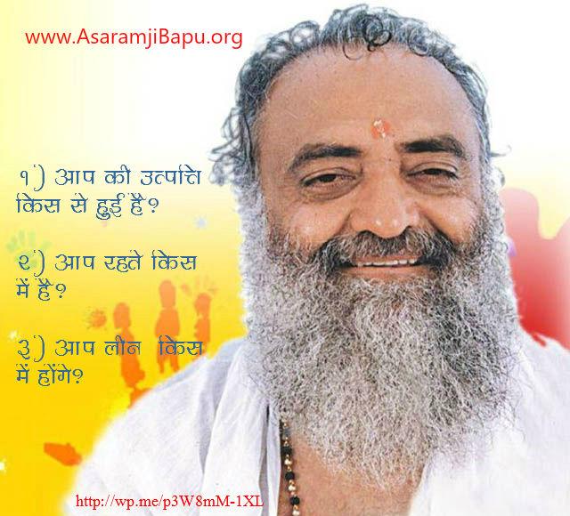 ashram,satsang,asharam,bapu,asaramji