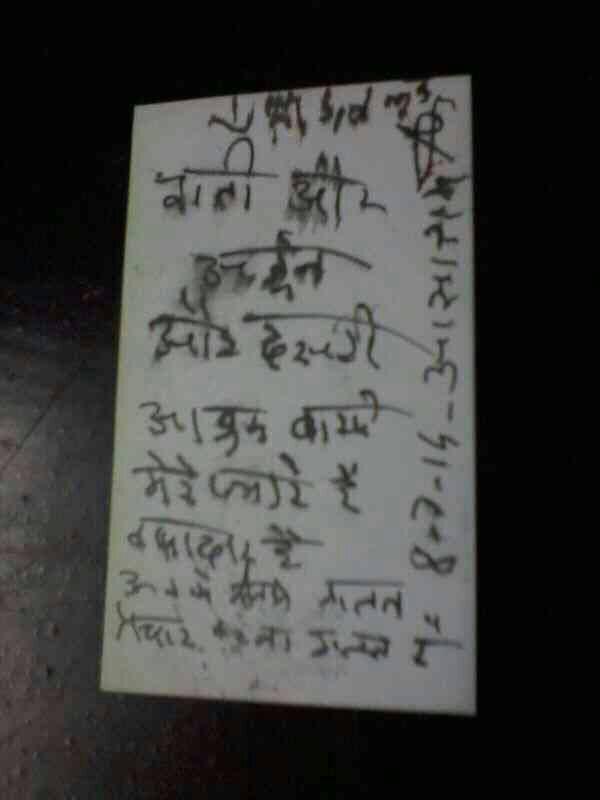 asaramji,ashram bapu,arjun bhai,wani bhai,divide and rule,conspiracy