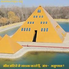 piramid-1