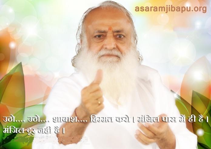 asharam ji bapu 1011