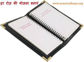depression-treatment-plan-notebook