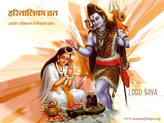 asaramji,asharam bapu,ashram,आशाराम बापू,आश्रम,आसाराम जी,गुरु,व्रत,सौभाग्यवती,हरतालिका व्रत,हिन्दू, ॐ,haritalika vrat