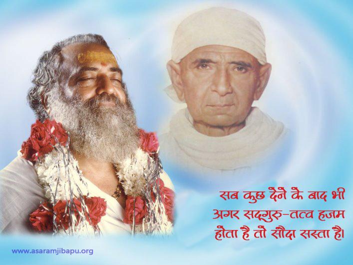 ashram,asaram ji,asharamji bapu,