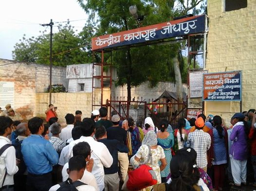 ashram,asharamjibapu,asaramji,jodhpur jail,sadhak,darshan,rakhi,raksha bandhan