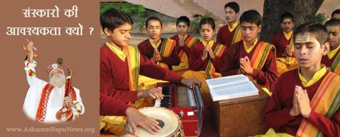 ashram,asharam bapu,asaramji,om,hindu,character,children,om,hindu,आसाराम बापू,आसाराम जी,ॐ,हिन्दू,चरित्र,संस्कार
