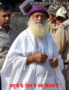 bapu darshan4