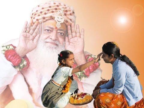 श्री आशारामायण,गुरुसेवा,प्रभु जी,गुरुदेव,मेरे राम,हरिओम,आशाराम जी,आसाराम   बापू,नारायण,yss,bsk,mum,dpp,syvmr,gurukul,hariomgroup.org,ashram.org,google+,false   allegation,parent's worship day,मातृ-पितृ पूजन दिवस,Mother-Father's Day,valentine's day