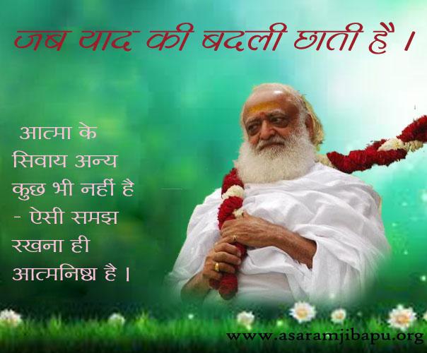 22-11-14 jab yad ki badli chhati hai.