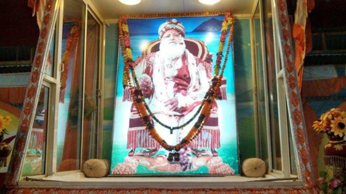 bhaiirama5