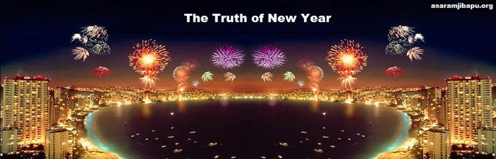 नया वर्ष का सच