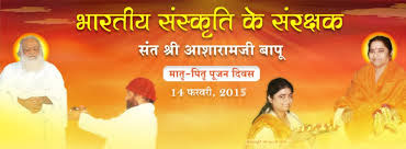 Guru Lord steps parents