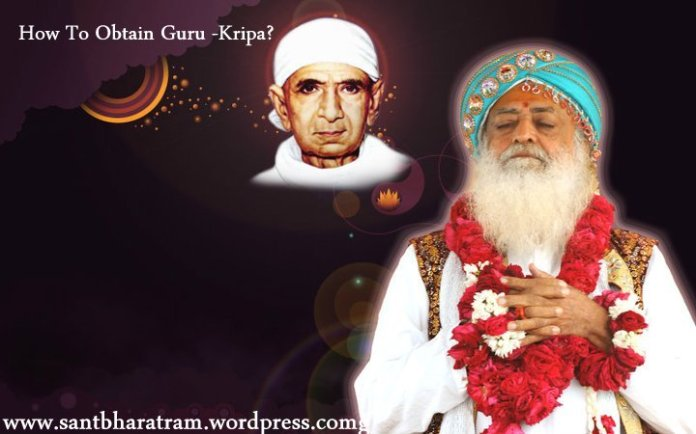 How To Obtain Guru-kirpa?