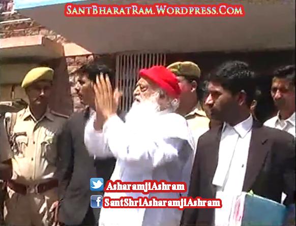 Asaram Bapu,Subramaniyan swami,swamy,Asharam Bapu,ashram,ashram.org,sant shri asharamji ashram,jodhpur update,satsang,sandesh,23rd april