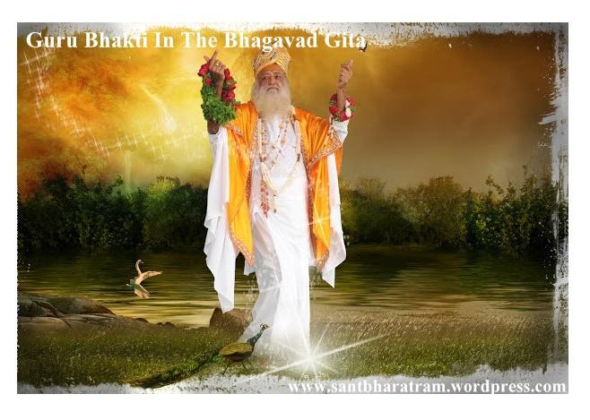 Guru Bhakti In The Bhagavad Gita.