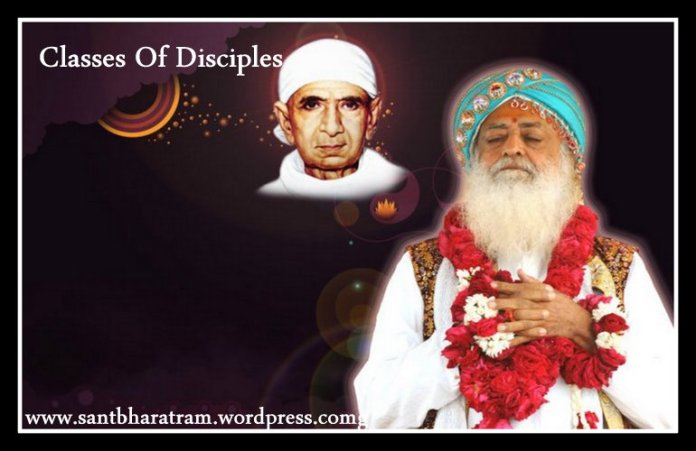 Classes Of Disciples
