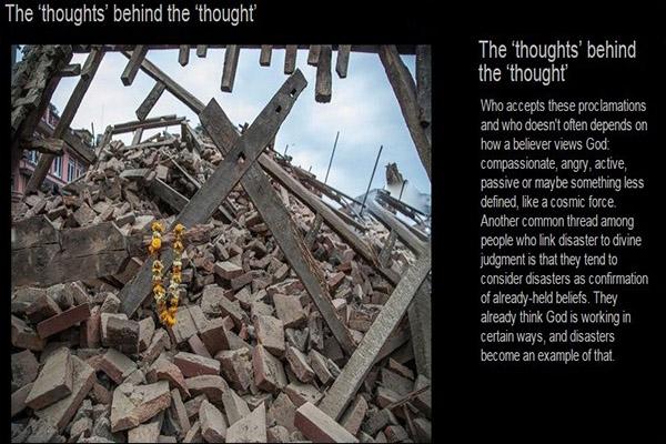 Sant Shri Asharamji  Ashram Nepal Earthquakre Relief Work