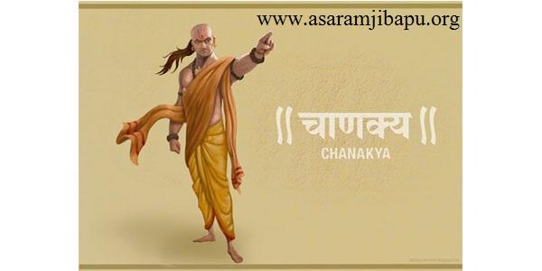 Achary Chanakay