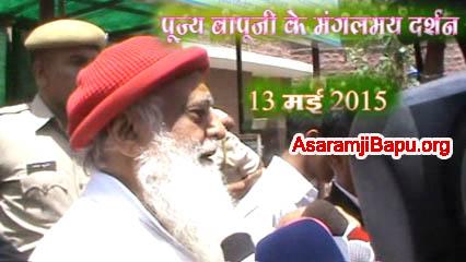 Asaram Bapu 13 May 2015