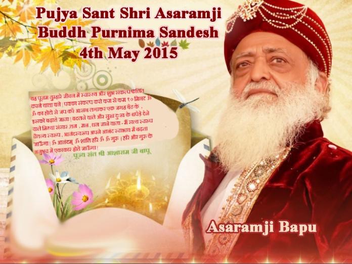 Asaramji Bapu Buddh Purnima Sandesh 4th May 2015