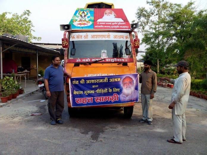 संत श्री अश्रमजी आश्रम नेपाल भूकंप राहत सेवा