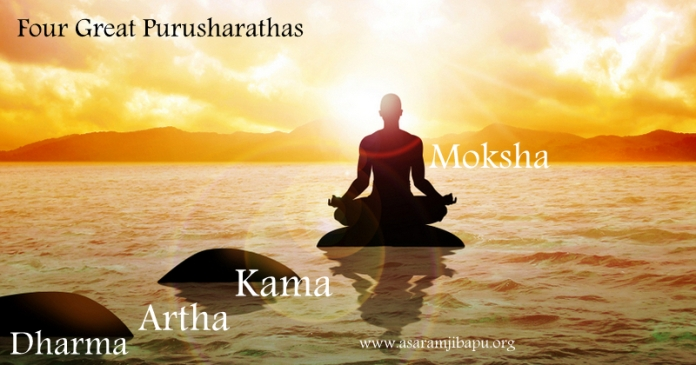 The Four Great Purusharthas