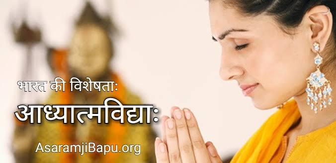 India ,master ,spirituality