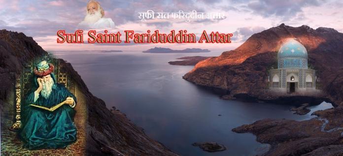 Sufi Saint Fariduddin Attar